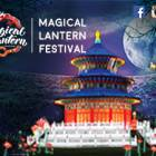 Magical Lantern Festival: London